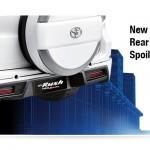Toyota New Rush exterior belakang bumper
