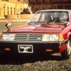 Jenis-jenis Mobil Sedan dari Mitsubishi Legendaris dan Baru