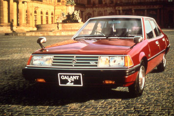 Mitsubishi Galant Sigma, mobil sedan jadul mitsubishi