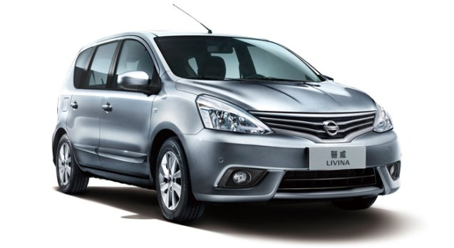 Mobil keluarga irit bensin All New Nissan Grand Livina